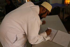 تعزيز التعاون المشترك بين جامعة القرآن الكريم وتآصيل العلوم ومعهد الجنيد الاسلامي بزنجبار