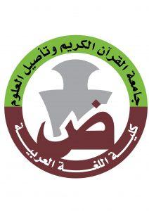 مجلس كلية اللغة العربية يناقش مؤشرات الأداء والإستعداد للامتحانات الفصلية
