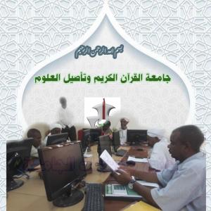 اعتماد خطة لإحداث نقلة نوعية في عمليات نشر وتوزيع مطبوعات الجامعة مستقبلاً