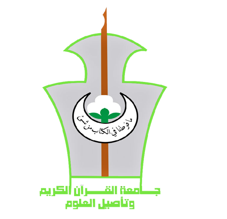 cropped-الجامعةمفرق2-Recovered.png